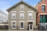 1713 Lemoyne Street - Photo 1