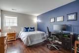 2055 Lincoln Avenue - Photo 12