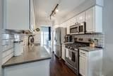 2055 Lincoln Avenue - Photo 9