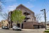 2505 Carmen Avenue - Photo 4