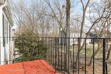 977 Golf Course Road - Photo 7