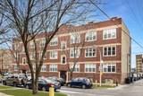 3216 Leland Avenue - Photo 1