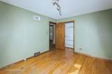 14514 Kimbark Avenue - Photo 5
