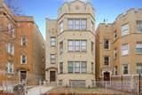 6235 Claremont Avenue - Photo 1