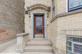6235 Claremont Avenue - Photo 2