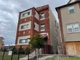 5920 Calumet Avenue - Photo 1