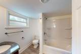 538 Russell Road - Photo 17
