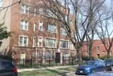 7708 Cornell Avenue - Photo 16