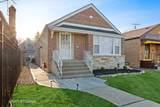 9606 Loomis Street - Photo 3