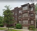 4763 Manor Avenue - Photo 1