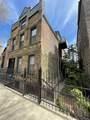 1733 Hermitage Avenue - Photo 1