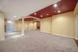 7245 Greywall Court - Photo 35