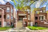 4143 Mcvicker Avenue - Photo 44