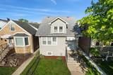 4249 Meade Avenue - Photo 1