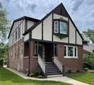 129 Franklin Avenue - Photo 1
