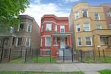 6216 Evans Avenue - Photo 2