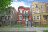 6216 Evans Avenue - Photo 4