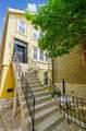 1530 Walton Street - Photo 1