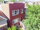 2225 Huron Street - Photo 3
