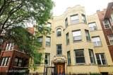 7643 Bosworth Avenue - Photo 1