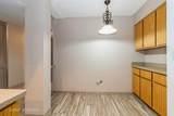 10320 Central Avenue - Photo 6