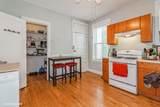 3319 Belden Avenue - Photo 8