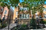 1650 Lorel Avenue - Photo 1