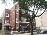 5336 Calumet Avenue - Photo 1