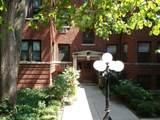 817 Lake Street - Photo 1