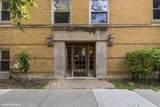 4047 Kimball Avenue - Photo 1