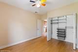 4047 Kimball Avenue - Photo 6
