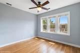 4047 Kimball Avenue - Photo 7