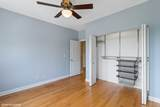 4047 Kimball Avenue - Photo 8