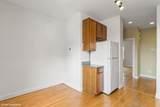4047 Kimball Avenue - Photo 10