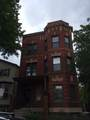 1500 George Street - Photo 1