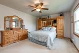 1713 Chestnut Hill Road - Photo 17