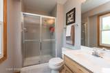 1713 Chestnut Hill Road - Photo 18