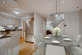 2043 Halsted Street - Photo 13