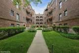 5847 Blackstone Avenue - Photo 1