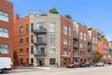 1210 Chicago Avenue - Photo 1