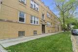 5301-5 Barry Avenue - Photo 4