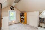 4239 Forest Avenue - Photo 8