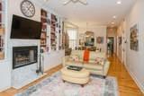 3122 Clifton Avenue - Photo 4