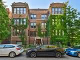 929 Margate Terrace - Photo 1