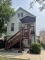 1505 Kenilworth Avenue - Photo 4