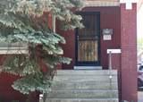 5127 Addison Street - Photo 3