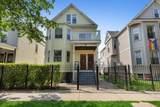 2706 Monticello Avenue - Photo 2