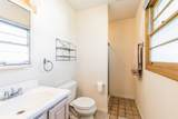 4511 Sussex Drive - Photo 12