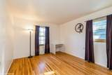 4511 Sussex Drive - Photo 13