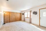 4511 Sussex Drive - Photo 14